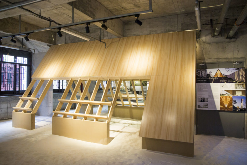 Suzhou Design Week 2018